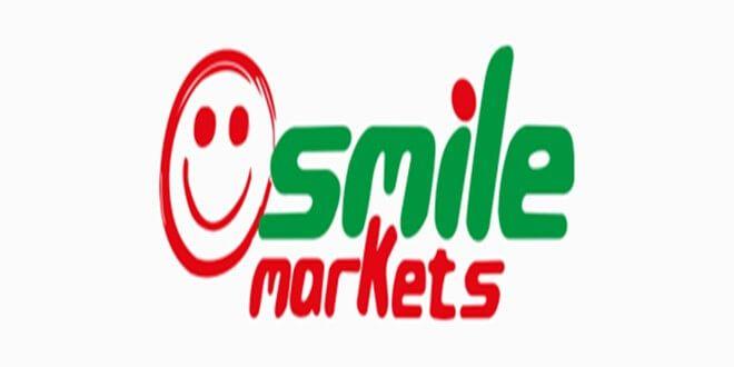 Smile Markets. Προσφορές 15νθημέρου φυλλάδιο σούπερ μάρκετ online περισσότερα στο : http://www.helppost.gr/prosfores/super-market-fylladia/smile-markets/
