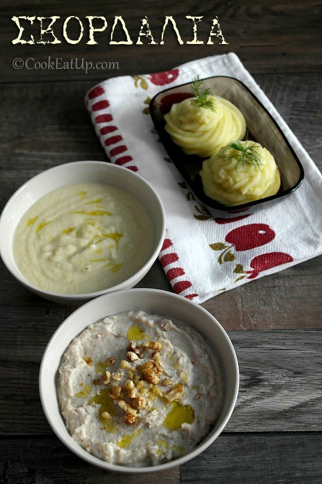 Συνταγή: Σκορδαλιά με ψωμί, με πατάτα, με καρύδια ⋆ CookEatUp