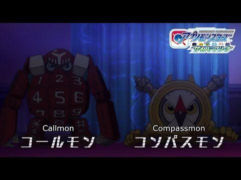 Callmon, Compassmon  & Jhisomon