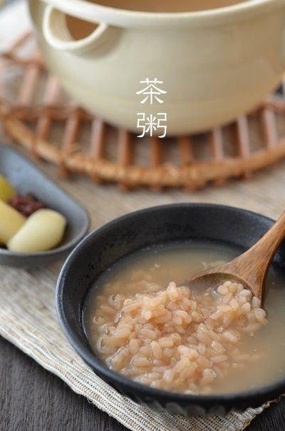 栄養満点キヌア入り茶粥。 by ちきぽんさん | レシピブログ - 料理 ...