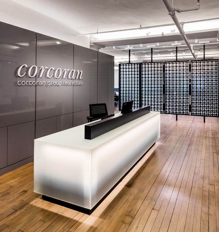 Reception at The Corcoran Group offices in New York's SoHo.