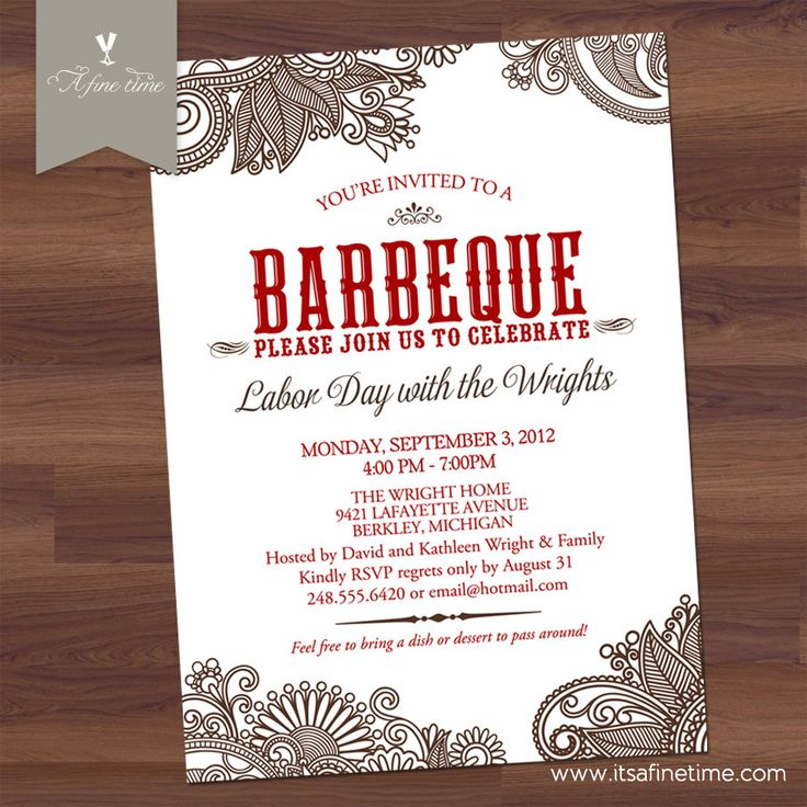 bbq party invitation bridal or couples shower by