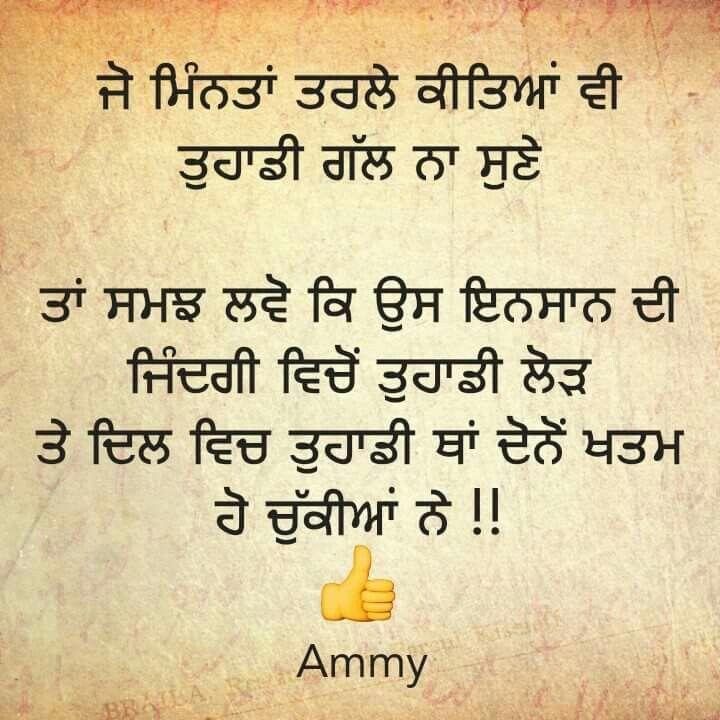 Punjabi Sad Quote: 473 Best Punjabi Qoutes Images On Pinterest