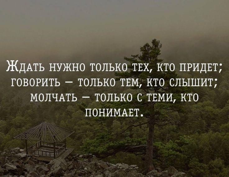 Жизненные цитаты со смыслом в картинках