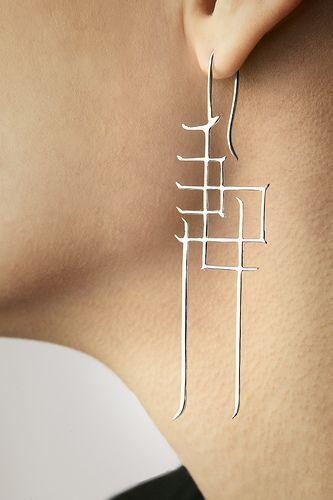 Original Jewellery by Caroline Bacher by Caroline Bacher, via Flickr #streetstyle