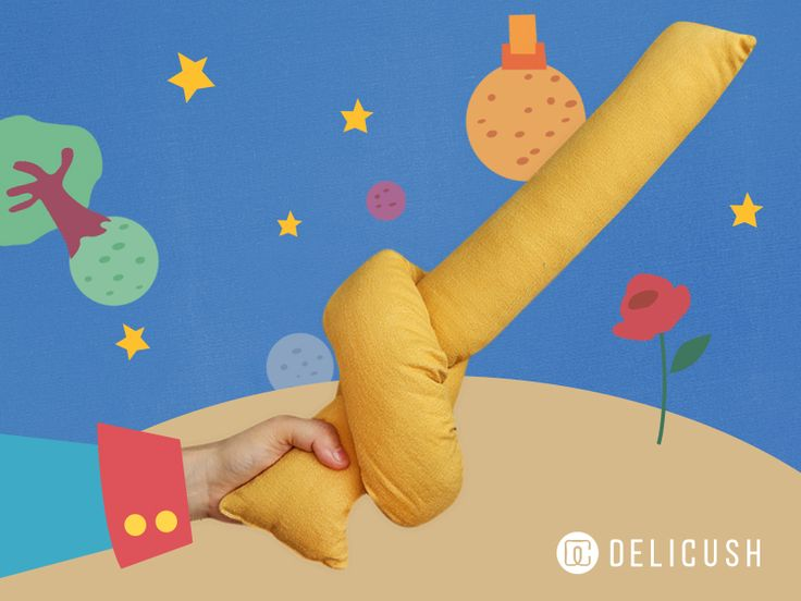 noodleplay little prince sword cushion