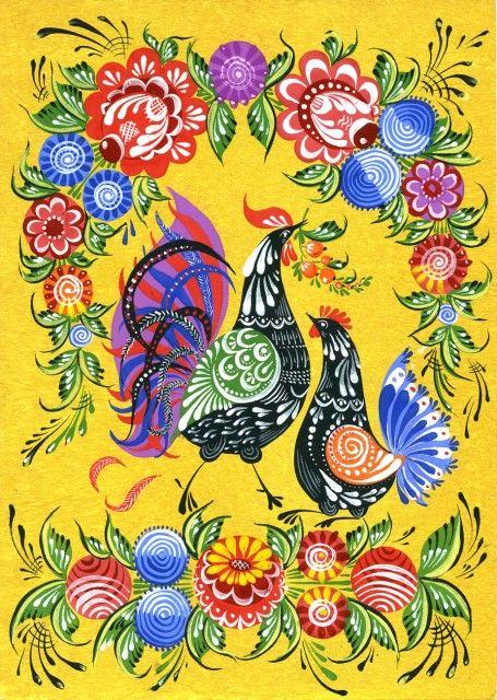 Городецкая роспись — русский народный художественный промысел. Существует с середины XIX века в районе города Городец. Яркая, лаконичная городецкая роспись (жанровые сцены, фигурки коней, петухов, цветочные узоры), выполненная свободным мазком с белой и черной графической обводкой, украшала прялки, мебель, ставни, двери