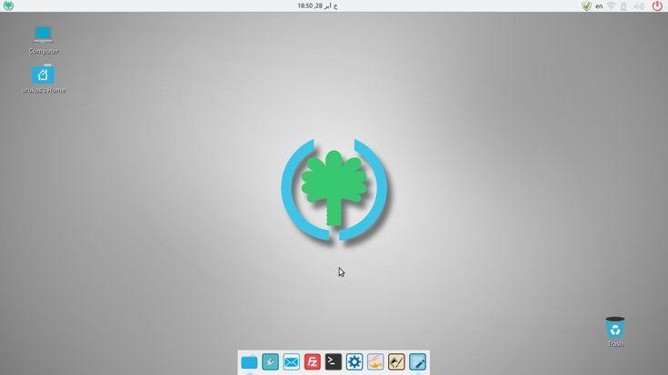 Uruk GNU/Linux: belleza 100% libre