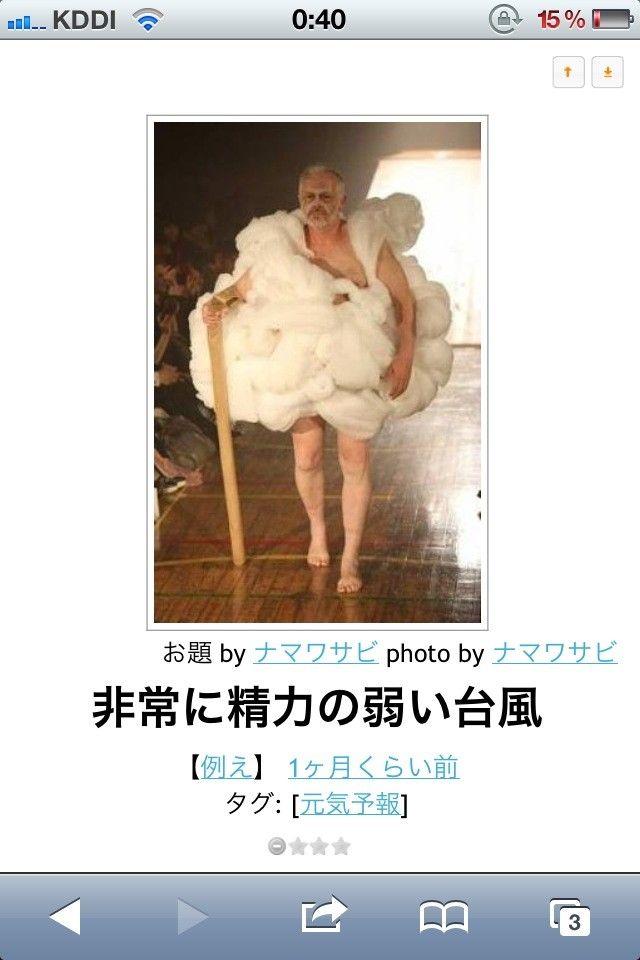 暇人\(^o^)/速報 : 「ボケて」の画像ください - ライブドアブログ