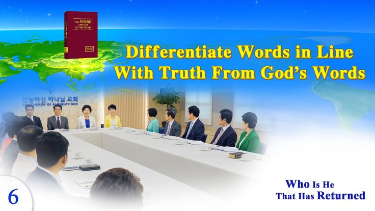 Do you know why the work of judgment in the last days is done by God incarnate personally rather than using man to do it? This film clip will give you Ariadne's thread.