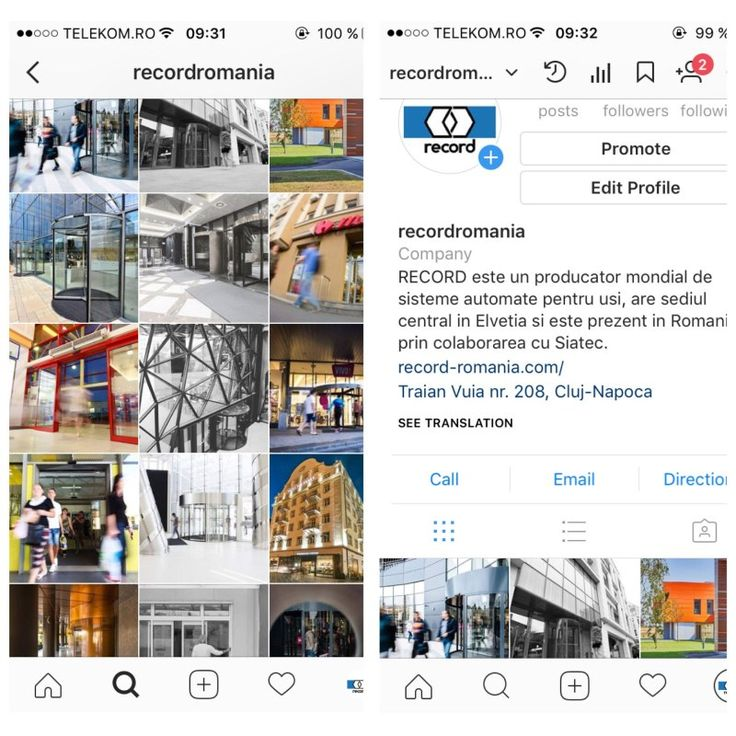 Record România are acum cont de Instagram și își propune să prezinte ușile automate dintr-o perspectivă diferită.  Pentru experiența completă a fotografiilor, accesați link-ul către Instagram RecordRomania.