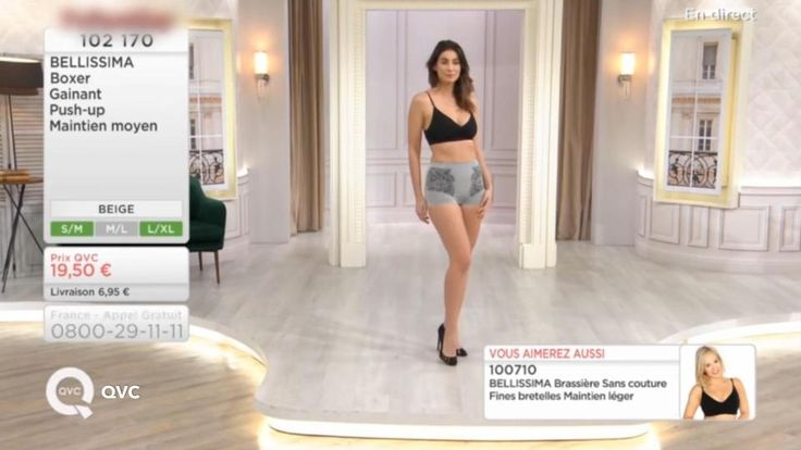 QVC model flashes more than she means to as she poses in lingerie on live TV… but carries on regardless   A QVC model has been left red-faced after flashing unfortunate camel toe during a live underwear advert.   #fashion #lingerie
