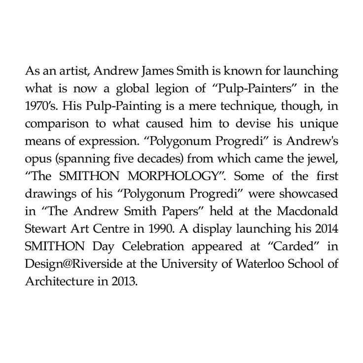 @AJSmithArt http://smithon.ca/shop - #Welcome to the #PolygonumProgredi segment of #SMITHONDay #Introduction. From the #Epiphany to #SMITHONDay2015 you're really on a trip maaan.  Enjoy the round trip in side the out side of the #Universe.  #FineART #IGArtists #ART #Artist #Canada #Artwork #GeometricArt #VirtualGallery - Andrew James Smith