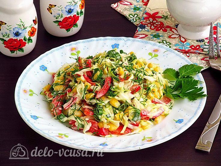 Салат из капусты, перца и кукурузы #салаты #овощи #капуста #рецепты #деловкуса #готовимсделовкуса