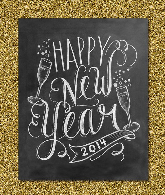 New Year's Download 2014 New Year's Eve Party Sign by LilyandVal -- Could do this to empty my purple frame
