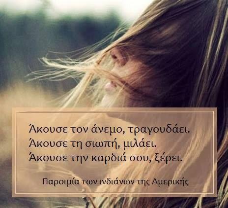 https://www.facebook.com/AllazoTonKosmoAllazontasTonEautoMou/
