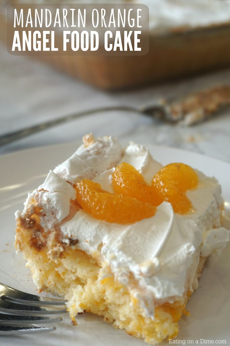 The easiest cake recipe! Just 3 ingredients is all you need for for this delicious mandarin orange angel food cake recipe. It is super moist and can be thrown together in minutes.