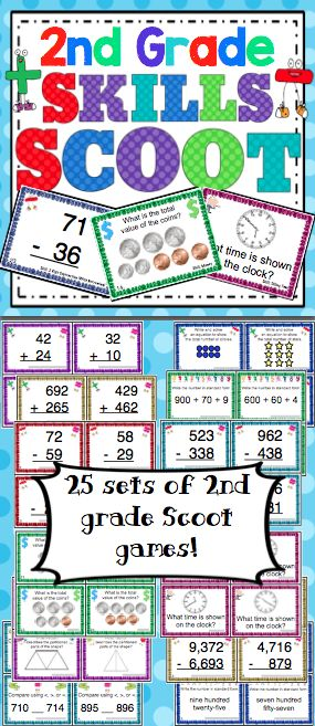 2nd Grade Math Skills Scoot Game - Make math class something to look forward to! Scoot is a fast paced, whole class game that is simple to make and LOTS of fun! Your students will have a blast working on 2nd grade math skills with this set of 25 Scoot games! These Scoot cards are also great for centers and small groups! $