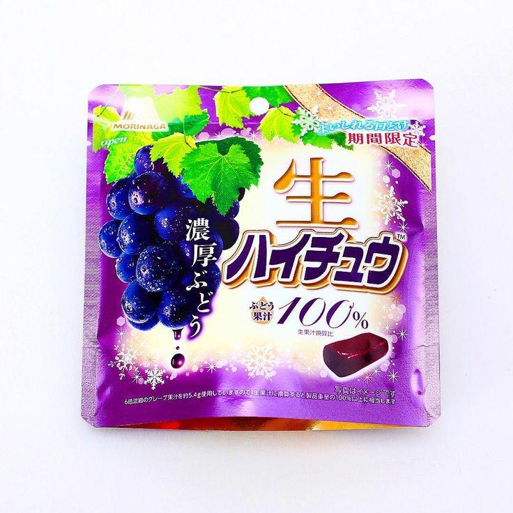Hi-Chew Premium Akabudou  Nuevo Hi-Chew que envía a tu boca un sabroso sabor a uva roja a con cada bocado.  del mes:  www.boxfromjapan.com  #boxfromjapan #bfjenero #hichew