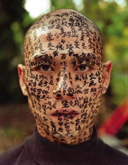 """Chinese contemporary art sculpture  Your family is written all over your face.  """"Family Tree"""" by Zhang Huan"""