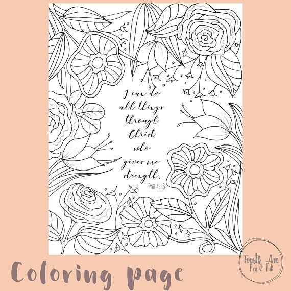 Phil 4 13 Coloring Page With Images Bible Verse Coloring Page