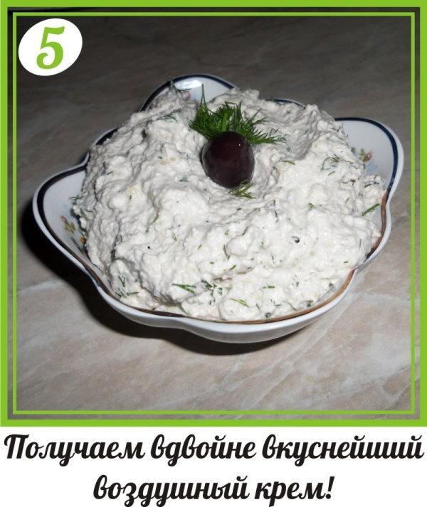 Оливково-семечковый соус