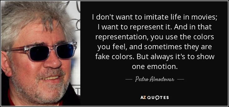 TOP 25 QUOTES BY PEDRO ALMODOVAR | A-Z Quotes