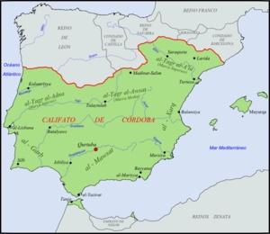 The Caliphate of Córdoba ruled the Iberian peninsula (Al-Andalus) and part of North Africa, from the islamic Qurtuba (Córdoba) city, from 929 to 1031. This period was characterized by remarkable success in trade and culture; many of the masterpieces of Islamic Iberia were constructed in this period, including the famous Great Mosque of Córdoba.