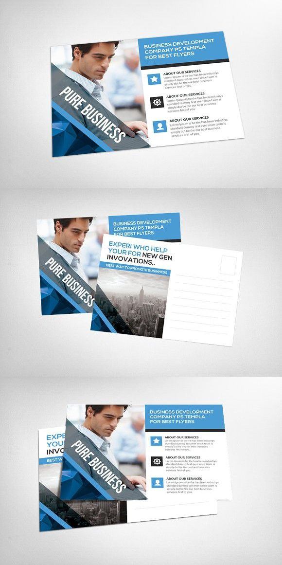 Clean business postcard templates advertisement agencyflyer clean business postcard templates advertisement agencyflyer accmission Choice Image