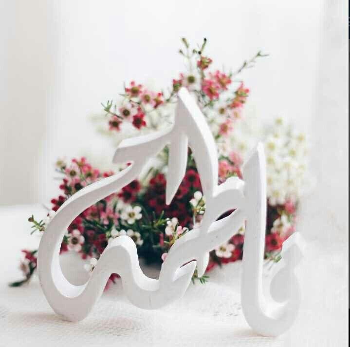 Fatima Shekh Arabic Calligraphy Design Name Wallpaper Calligraphy Design