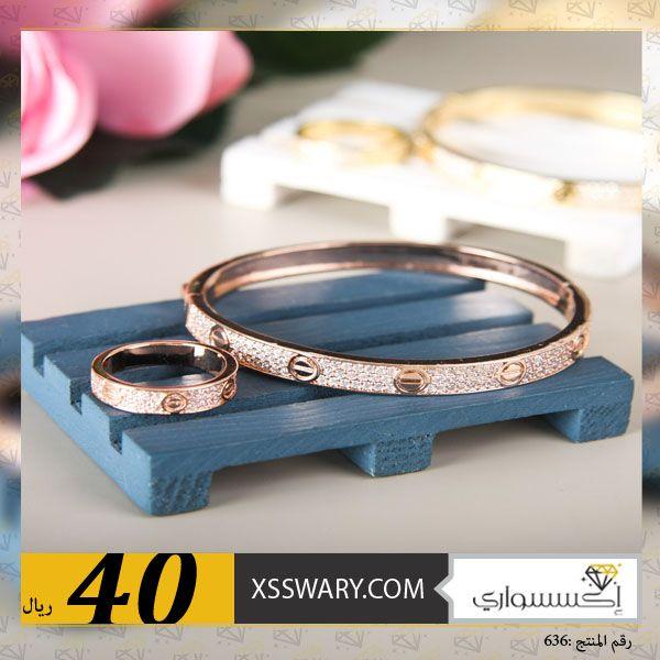 اسوارة كارتير زركون مع خاتم متوفرة بـ 3 ألوان ذهبي وفضي وروز قولد اساور اكسسوارات اكسسوارات نسائيه Leather Bracelet Leather Wrap Bracelet