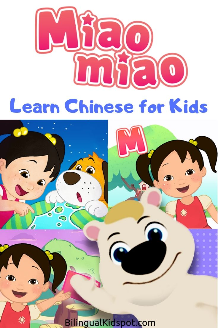 Learn mandarin chinese with miaomiao kidz bilingual