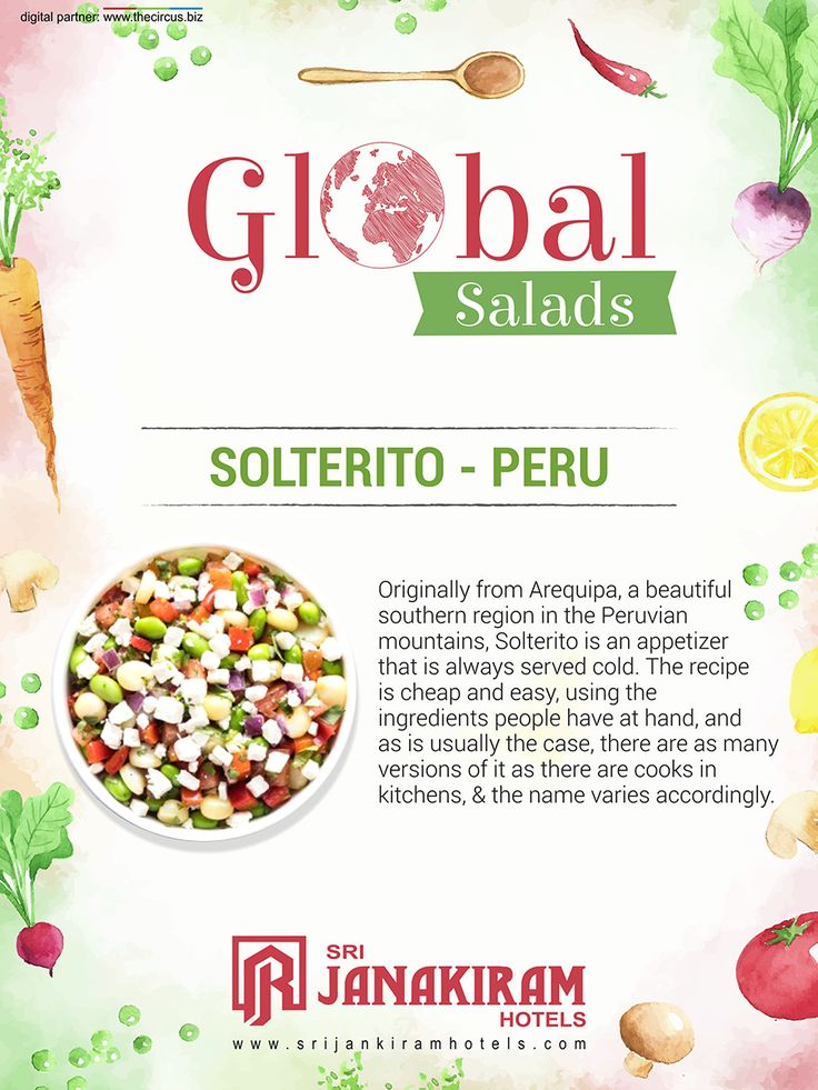 Solterito is a vegetable salad, traditionally prepared with the lima beans and large kernel of corn. Lets Check out its recipe.  #srijanakiram #solterito #beans #salad #peru