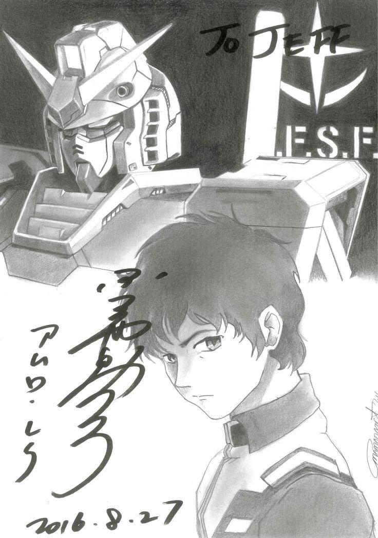Amuro_and_GUNDAM_signed_by_FURUYA_Toru.jpg (1123×1600)