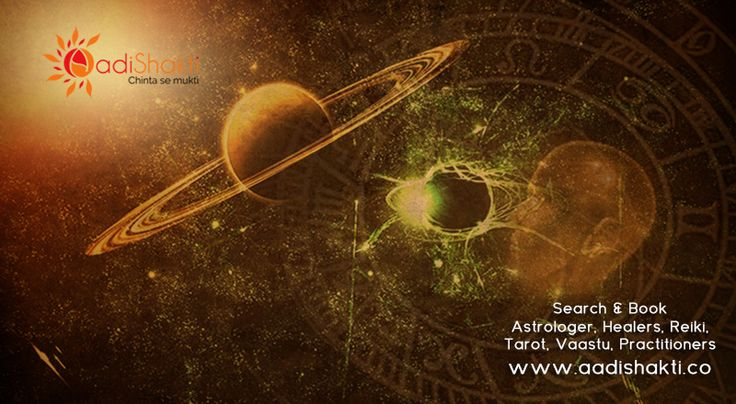 Astrology helps in understanding the cycles of your life. http://www.aadishakti.co/