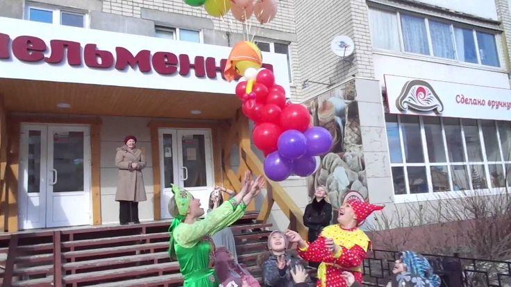 Проводы русской зимы масленица 2016 Дзержинск