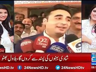 Bilawal Bhutto opens up about marriage plans