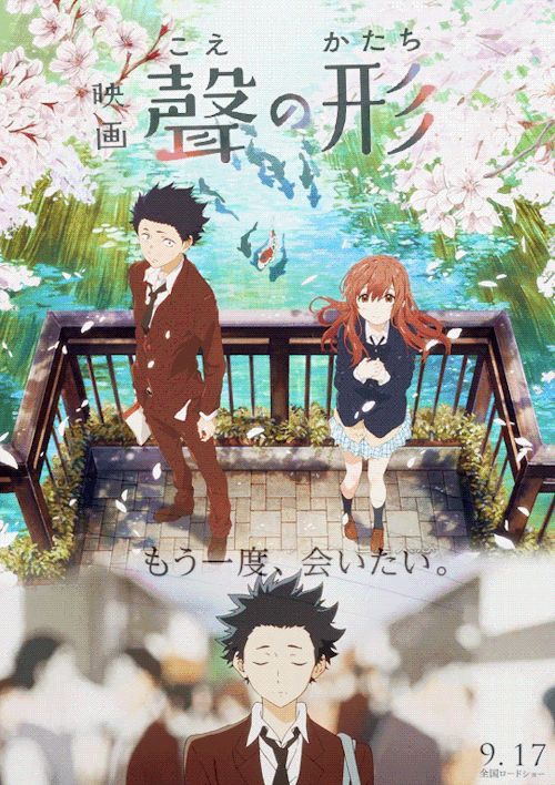 """shokugekis: """"   The official website for Kyoto Animation's anime film adaptation of Yoshitoki Oima's A Silent Voice (Koe no Katachi) manga opened on Friday to reveal the film's release date, teaser visual, teaser video, more staff, and main character..."""