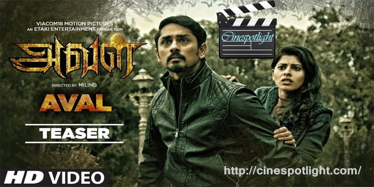 #Aval is certainly one of the imminent #horror #movies in #Tamil. Makers are expecting Tamil #Movie Aval may be the maximum promising horror movie.   http://cinespotlight.com/upcoming-aval-tamil-movie-2017/