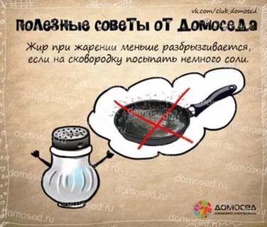 рецепты в картинках на все случаи жизни: 26 тис. зображень знайдено в Яндекс.Зображеннях
