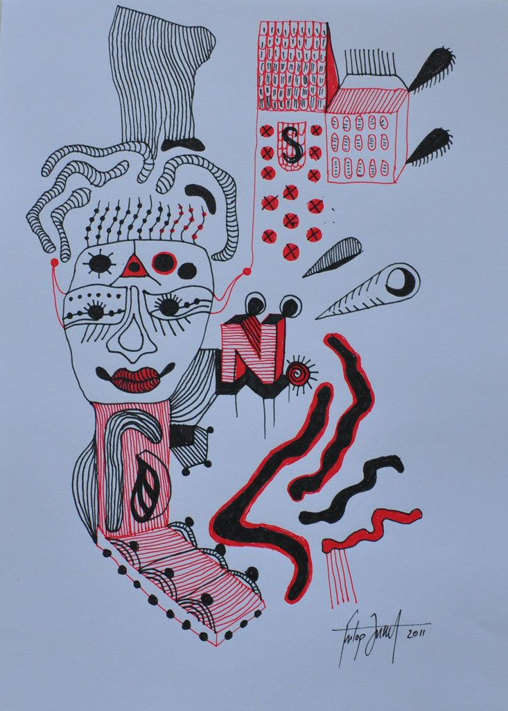 No title / technic: ink on paper / 21x29.7 cm / 2011 Artist: Fülöp József