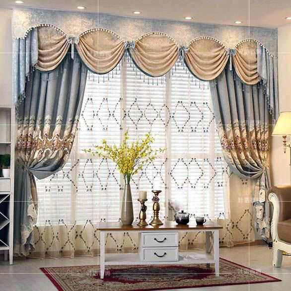 Amazing Long Living Room Curtains One And Only Homesable Com Curtains Living Room Fancy Curtains Colorful Curtains