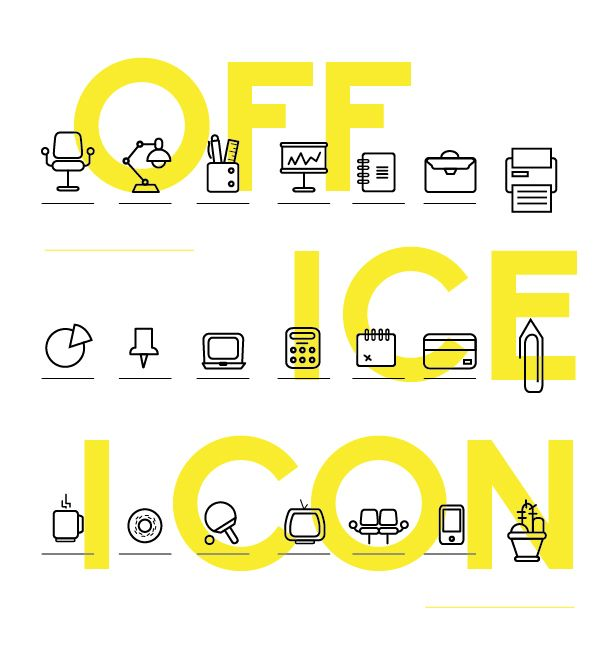 Marvelous OFFICE // KITCHEN Icon By Antonello Fazio, Via Behance Part 19
