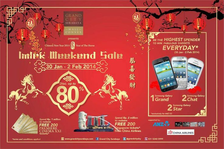 """Buat kalian yang suka belanja, jangan kelewat dengan """"Imlek Weekend Sale Up To 80%"""" @GrandCitySBY LUANGKAN WAKTUMU !"""