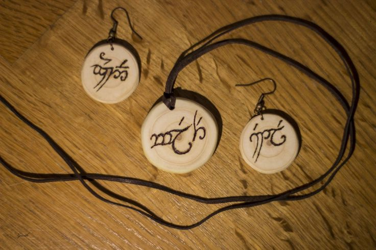 It was a very nice surprise when my friend Erunise came up to me and said she would like to do some woodwork together. She knew how much I like symbols and ancient writings so we combined that with...