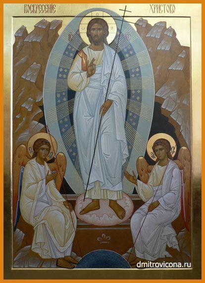 аналойная икона Воскресение Господа Нашего Иисуса Христа