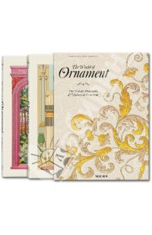Racinet, Dupont-Auberville - World of Ornament. 2 vols. обложка книги