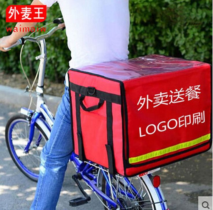 69L  50*40*40cm  with  FRP support Food pizza delivery bag for   cake juice  Pizza thermal insulation bag pizza delivery bag