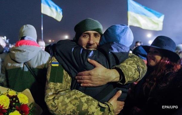 В Минюсте рассказали о подготовке к обмену пленных http://vecherka.news/v-minyuste-rasskazali-o-podgotovke-k-obmenu-plennyh.html  Новая встреча переговорщиков состоится 5 января.
