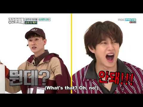 Weekly Idol Episode 329 (Eng Sub) Super Junior - SUJU